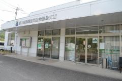 香川県農協